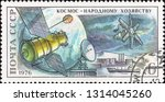 ussr   circa 1976  a postage... | Shutterstock . vector #1314045260