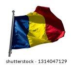 romanian flag on flagpole... | Shutterstock . vector #1314047129