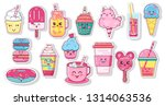 illustrations set of food and... | Shutterstock .eps vector #1314063536