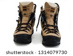 a pair of hiking boots.... | Shutterstock . vector #1314079730