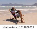 side view of senior man... | Shutterstock . vector #1314080699