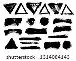 brush strokes. vector... | Shutterstock .eps vector #1314084143