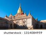 beautiful white stone ananda... | Shutterstock . vector #1314084959