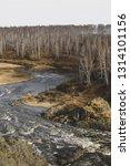 autumn mountain river stream...   Shutterstock . vector #1314101156