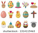 colorful easter vector icons... | Shutterstock .eps vector #1314115463