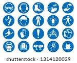 mandatory sign din 7010 vector... | Shutterstock .eps vector #1314120029
