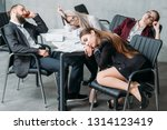tired corporate personnel.... | Shutterstock . vector #1314123419
