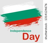 happy bulgaria independence day ... | Shutterstock .eps vector #1314124676