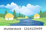 spring or summer landscape with ... | Shutterstock .eps vector #1314125459