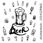 set of beer objects. hand drawn ...   Shutterstock .eps vector #1314129863