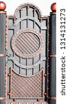 detail of forging. selective... | Shutterstock . vector #1314131273