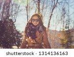 portrait of a beautiful... | Shutterstock . vector #1314136163