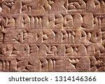 Ancient Cuneiform From Babylon...