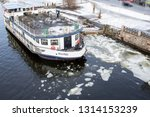 riga   latvia   february 14... | Shutterstock . vector #1314153239