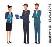 business teamwork meeting... | Shutterstock .eps vector #1314169073
