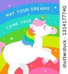 cute unicorn and rainbow... | Shutterstock .eps vector #1314177740