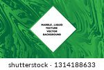 mixture of acrylic paints.... | Shutterstock .eps vector #1314188633