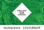 mixture of acrylic paints.... | Shutterstock .eps vector #1314188639