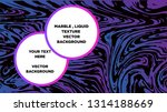 mixture of acrylic paints.... | Shutterstock .eps vector #1314188669