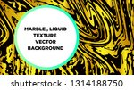 mixture of acrylic paints.... | Shutterstock .eps vector #1314188750
