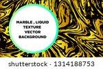 mixture of acrylic paints.... | Shutterstock .eps vector #1314188753