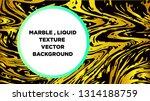 mixture of acrylic paints.... | Shutterstock .eps vector #1314188759