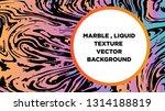 mixture of acrylic paints.... | Shutterstock .eps vector #1314188819