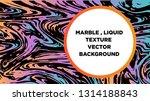 mixture of acrylic paints.... | Shutterstock .eps vector #1314188843