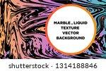 mixture of acrylic paints.... | Shutterstock .eps vector #1314188846