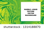 mixture of acrylic paints.... | Shutterstock .eps vector #1314188870