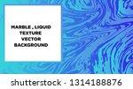 mixture of acrylic paints.... | Shutterstock .eps vector #1314188876