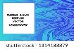 mixture of acrylic paints.... | Shutterstock .eps vector #1314188879