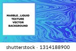 mixture of acrylic paints.... | Shutterstock .eps vector #1314188900