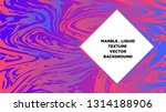 mixture of acrylic paints.... | Shutterstock .eps vector #1314188906