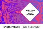 mixture of acrylic paints.... | Shutterstock .eps vector #1314188930