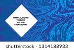 mixture of acrylic paints.... | Shutterstock .eps vector #1314188933