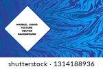 mixture of acrylic paints.... | Shutterstock .eps vector #1314188936
