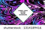 mixture of acrylic paints.... | Shutterstock .eps vector #1314189416