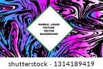 mixture of acrylic paints.... | Shutterstock .eps vector #1314189419