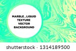 mixture of acrylic paints.... | Shutterstock .eps vector #1314189500