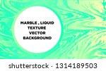 mixture of acrylic paints.... | Shutterstock .eps vector #1314189503