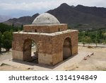 a zoroastrian fire temple in... | Shutterstock . vector #1314194849