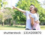 happy young romantic couple in... | Shutterstock . vector #1314200870