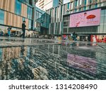 shenzhen  china   feb 14  2019  ... | Shutterstock . vector #1314208490