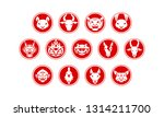 red circle chinese zodiac... | Shutterstock .eps vector #1314211700