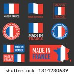made in france icon set  french ... | Shutterstock .eps vector #1314230639