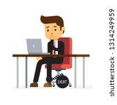 businessman sits on an office... | Shutterstock .eps vector #1314249959