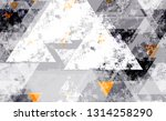 seamless urban geometric grunge ... | Shutterstock .eps vector #1314258290