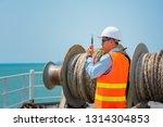 ship crew under safe working in ... | Shutterstock . vector #1314304853