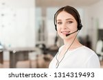 friendly young female technical ...   Shutterstock . vector #1314319493